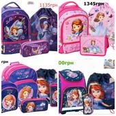 Школьний комплект сумка+пенал+рюкзак принцесса София