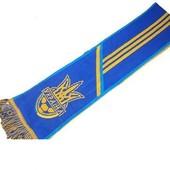 Шарф Adidas зборной Украины, оригинал. Лучший подарок фанату футбола.