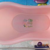 Ванночка детская, девочке