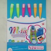 Шнурки силиконовые для обуви M-tie