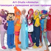 Веселые аниматоры Кировоград Animato
