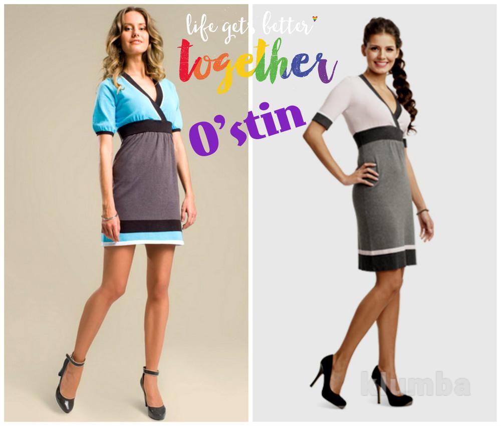 Одежда в остин женские платья