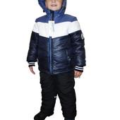 Зимняя куртка для  мальчика аналог Беннетон, разные расцветки