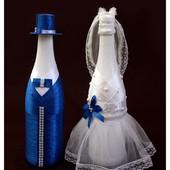 Свадебное шампанское в белом,синем,бело-синем цвете.Шампанское на свадьбу жених-невеста белое,синее.