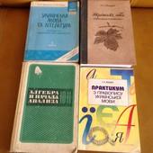 Учебники для старших классов