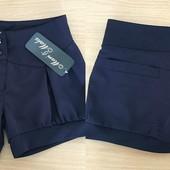 Школьные шорты  модель 331  размер 122-146