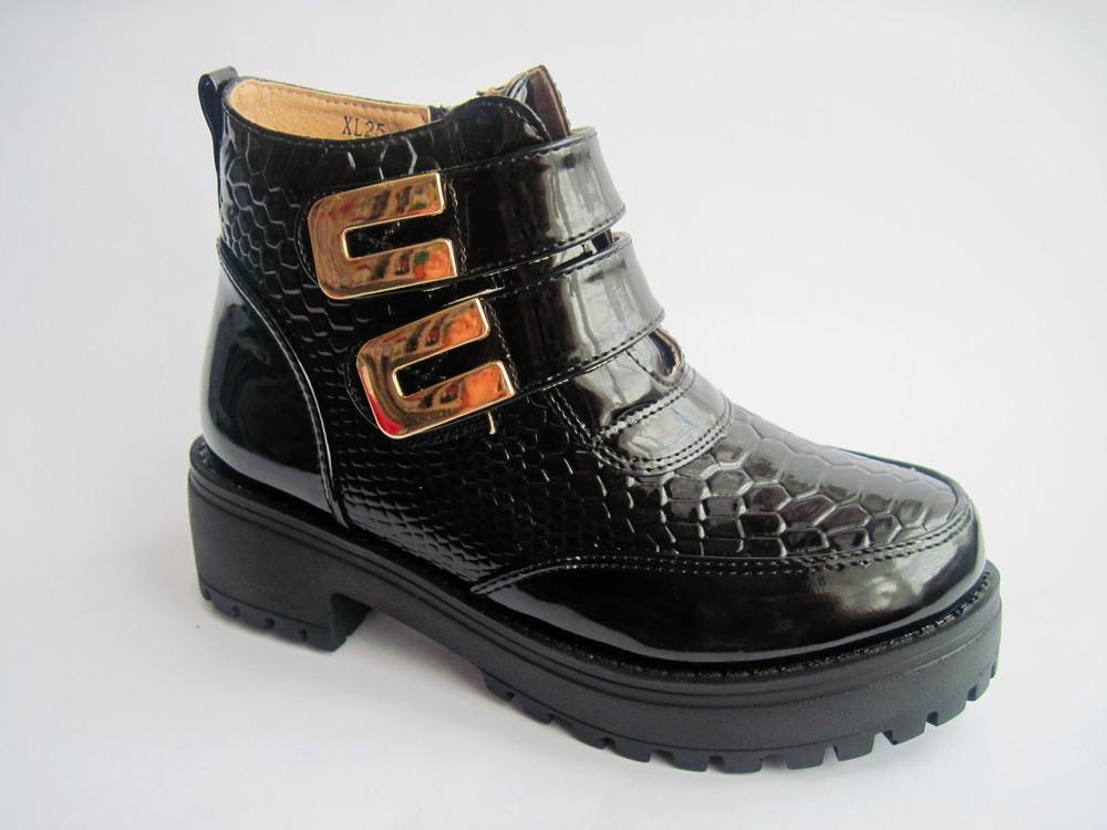 c605e1022 Модные демисезонные ботинки для девочек на тракторной подошве, р.32 - 20,5