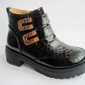 Модные детские/подростковые демисезонные ботинки для девочек на тракторной подошве, р.32-37, код 086