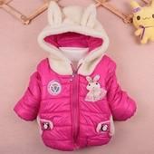 """в наличии новая теплая демисезонная евро зима детская куртка """"Зайчик!"""