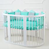 BaggyBed Maxi круглая детская кроватка