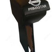 Підлокітник на мікроавтобус Ніссан Прімастер. Виготовлений з дерева і перетягнуть шкір замом. Також