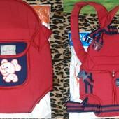 Новый рюкзак-переноска.