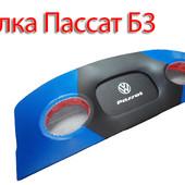 Продам заднюю полку под динамики для Фольксваген Пассат Б3, с помощью которой звук в вашем авто стан