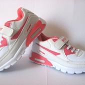 Кроссовки для девочек. JG р.31,34,36,37,38 (арт.5010)
