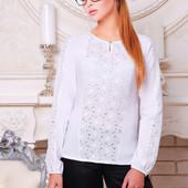"""Женская блуза """"Купава"""" с длинным рукавом"""