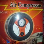 Автомобильный компрессор всего 245гр