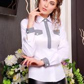 """Женская блуза """"Кортни"""" с длинным рукавом"""