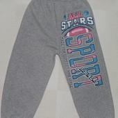 Очень теплые новые спортивные штаны. Начес. Турция