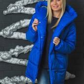 Женская зимняя куртка зефирка Три цвета
