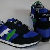 Легкие спортивные кроссовки 21.5-22.4см