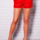 """Стильные женские шорты """"Хилтон2"""" короткие"""