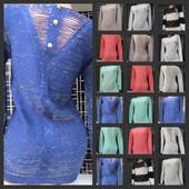 Огромный выбор Свитера Кофты - разные цвета - р. 46-50