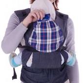 Эргономичный слинг-рюкзак! Акция!