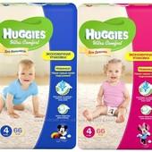 Подгузники Huggies Ultra Comfort 4,5 mega pack (для мальчиков и девочек)