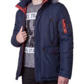 Куртка зимняя мужская по Акции ! H-7