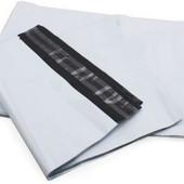 Курьерские пакеты для посылок  от 500 шт