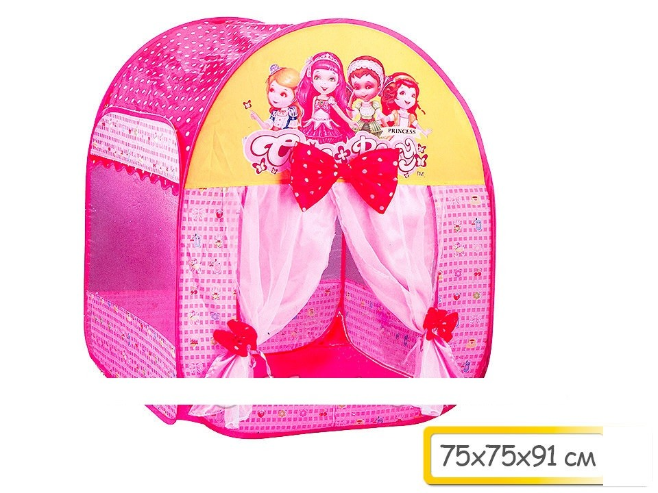 Палатка розовая, 75х75х91 cm фото №1