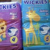 Подгузники памперсы Wickies дешевле чем Dada, много штук №3 72 шт,№4   64 шт,5 56 шт.