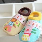 Антискользящие носки, гольфы, следы детские.   Носочки с тормозами для детей.