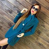 Классное пальто с поясом! 3 цвета!Качество- Харьков!