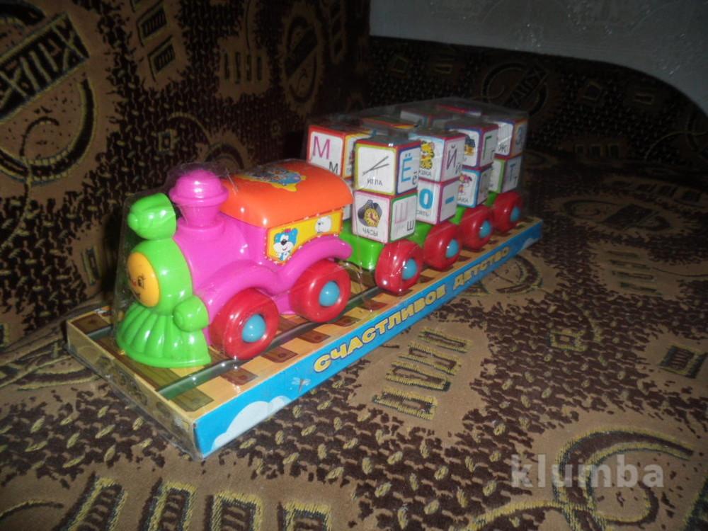 паровозик с кубиками  адфавит фото №1
