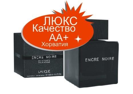 Лалик энкре нуар люкс качество ! хорватия прямые поставки encre noire lalique черный цвет фото №1