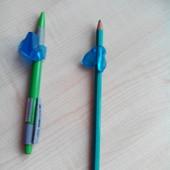 Насадка для правильного держания ручки   2 шт. в упаковке