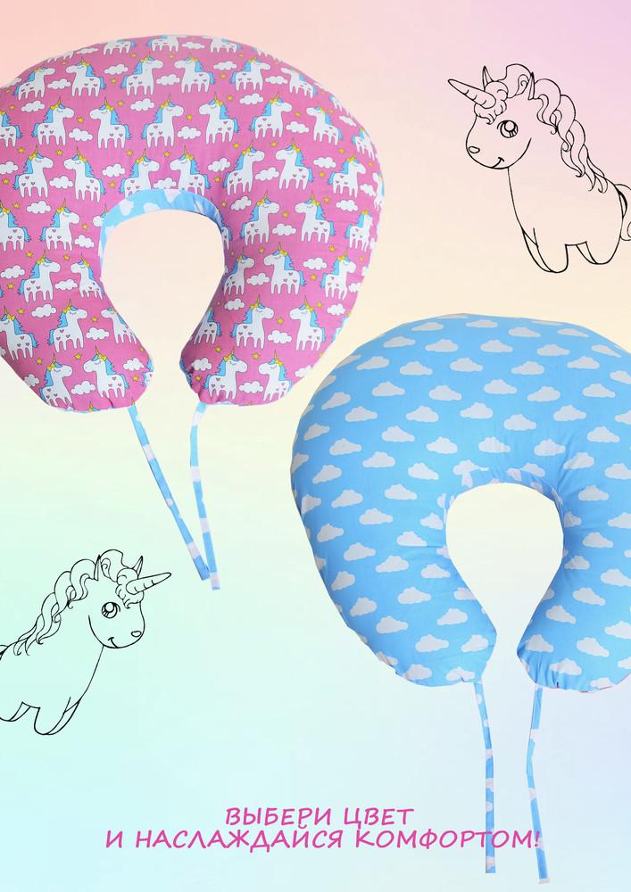 Подушка для беременных и кормящих мам рогалик фото №4