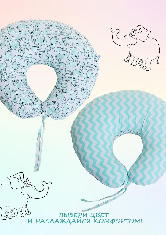 Подушка для беременных и кормящих мам рогалик фото №5