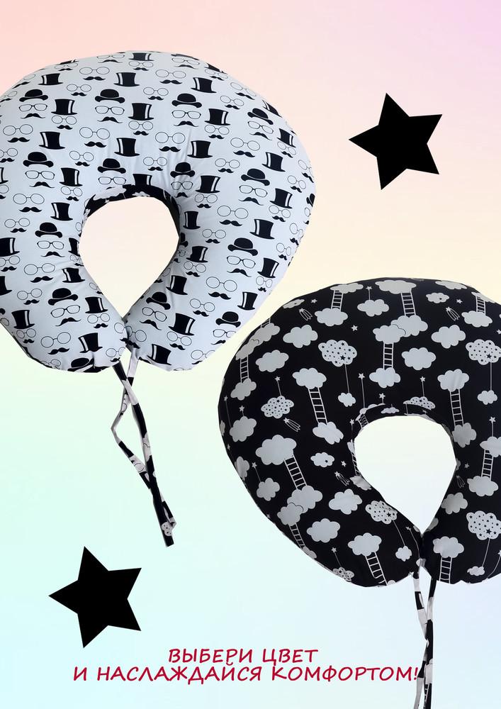 Подушка для беременных и кормящих мам рогалик фото №9