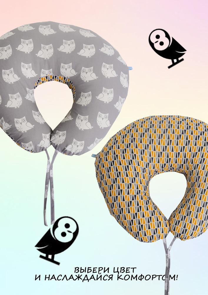 Подушка для беременных и кормящих мам рогалик фото №10