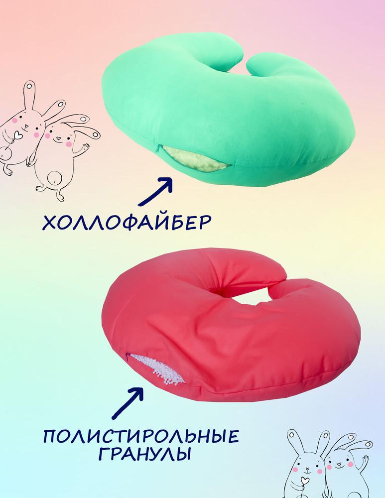 Подушка для беременных и кормящих мам рогалик фото №11