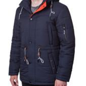 Куртка зимняя подростковая Супер Цена!!  1601