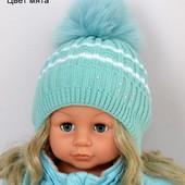 Зимние головные уборы, шарфы, манишки, снуды для девочек.