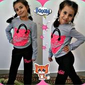 Спортивный костюм Барби, разные расцветки