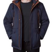 Куртка зимняя мужская по Акции 1606