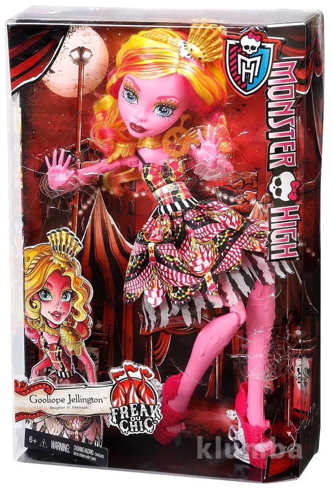 Гулиопа джеллингтон серия фрик дю чик monster high freak du chic gooliope jellington doll фото №1