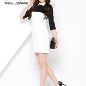 Платья женские размер от 42 по 56