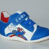 Ботинки EEBB синие с вертолетом