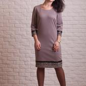 Платье Капучино
